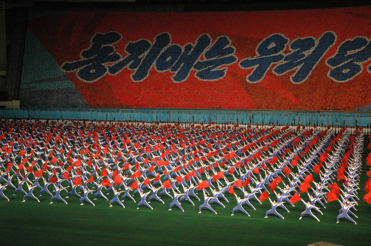 http://www.theandydeemer.com/wp-content/uploads/2017/06/asiaobscura-north-korea.jpg
